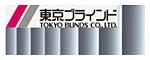 東京ブラインド(東京ブラインド工業株式会社)